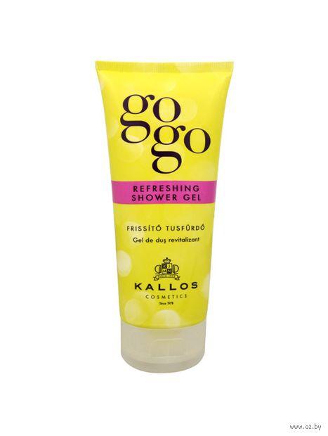 "Гель для душа ""Gogo Refreshing"" (200 мл) — фото, картинка"