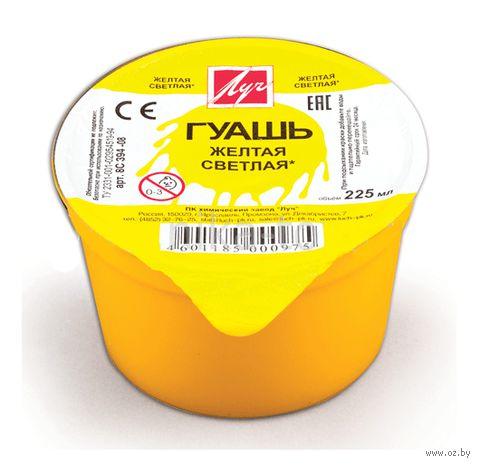 """Гуашь """"Желтая светлая"""" (225 мл)"""