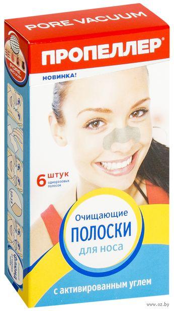 Очищающие полоски для носа с активированным углем (6 шт)