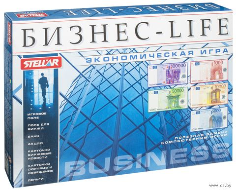 Бизнес-Life — фото, картинка