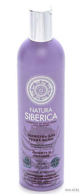 """Шампунь для волос """"Защита и Питание"""" (400 мл)"""