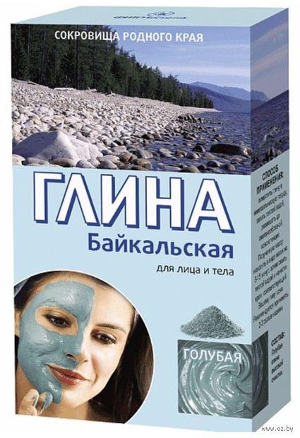 """Глина голубая для лица и тела """"Байкальская"""" (100 г) — фото, картинка"""