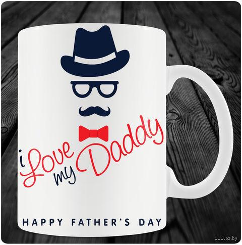 "Кружка ""I Love my Daddy"" (art. 25)"