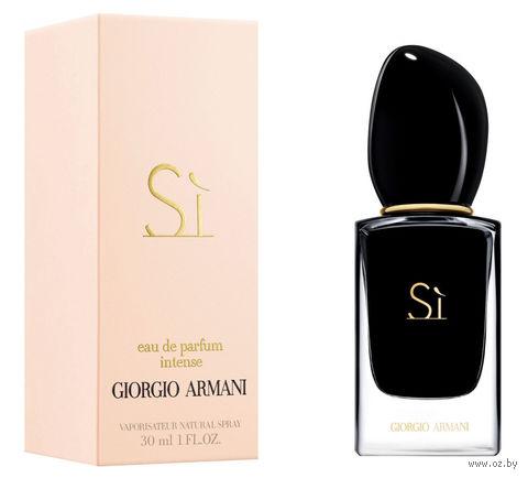 "Парфюмерная вода для женщин Giorgio Armani ""Si Intense"" (30 мл)"