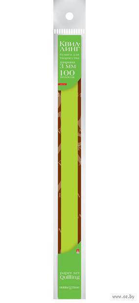 Бумага для квиллинга цветная (0,3х30 см; зеленая; 100 шт.) — фото, картинка