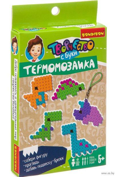 "Термомозаика ""Динозавры 2D"" — фото, картинка"