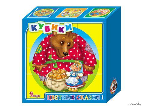 """Кубики """"Цветные сказки 1"""" (9 шт)"""