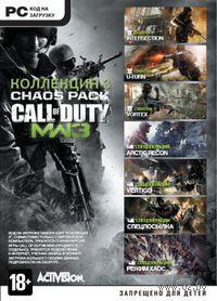 Цифровой ключ Call of Duty: Modern Warfare 3. Коллекция 3. Chaos Pack