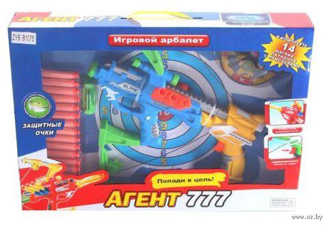 Набор для стрельбы из арбалета (арт. К59902) — фото, картинка