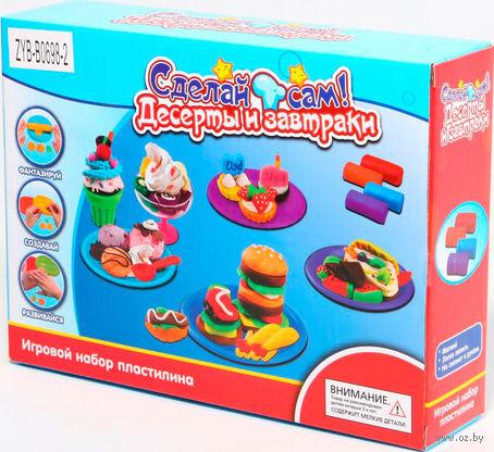 "Набор для лепки из пластилина ""Сделай сам! Десерты и завтраки"" (арт. ZYB-B0698-1) — фото, картинка"