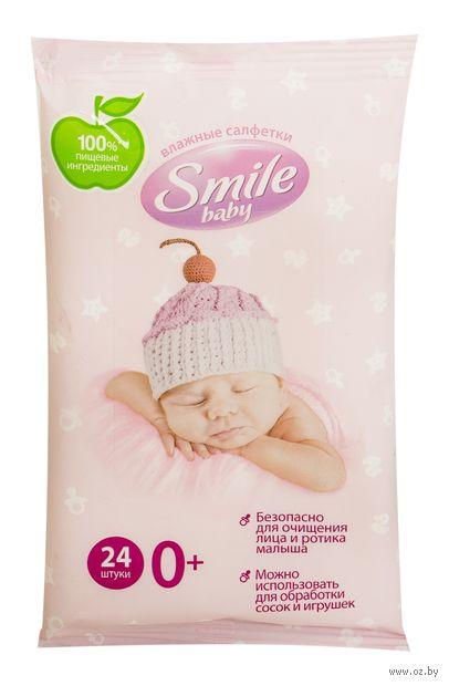 "Влажные салфетки детские ""Smile Baby"" (24 шт.) — фото, картинка"