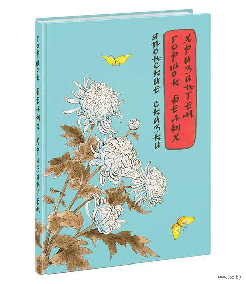 Горшок белых хризантем — фото, картинка