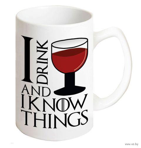"""Кружка """"Я пью вино и все знаю"""" — фото, картинка"""