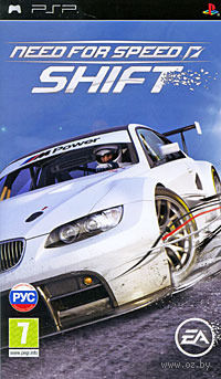 Need For Speed: SHIFT (Essentials) (PSP)
