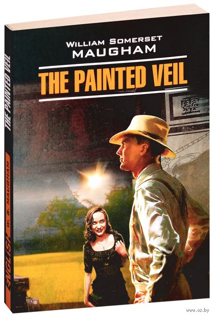 The Painted Veil. Уильям Сомерсет Моэм