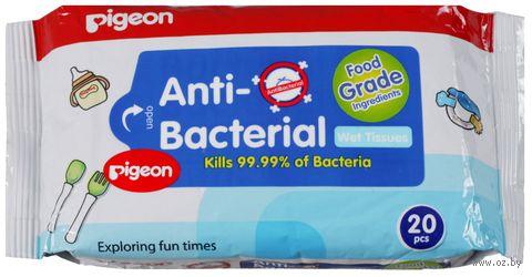 Салфетки влажные детские с антибактериальным эффектом (20 шт)