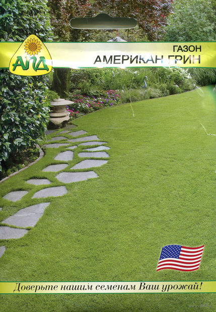 "Газон ""Американ Грин"" (упаковка 500 грамм) — фото, картинка"