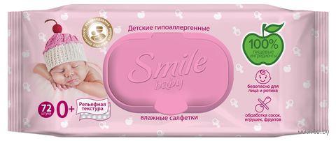 "Влажные салфетки детские ""Smile Baby"" (72 шт.) — фото, картинка"