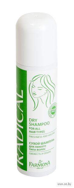 "Сухой шампунь для волос ""Radical"" (150 мл) — фото, картинка"