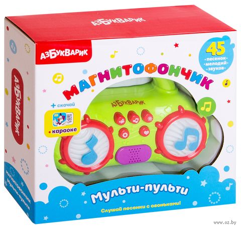 """Музыкальная игрушка """"Магнитофончик. Мульти-Пульти"""" — фото, картинка"""