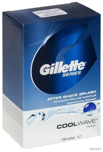 Лосьон после бритья Gillette Series Cool Wave (100 мл)