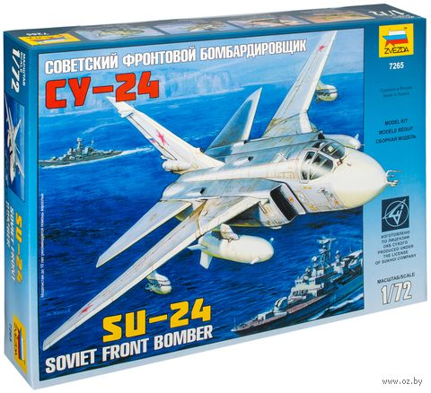 Самолёт СУ-24 (масштаб: 1/72) — фото, картинка