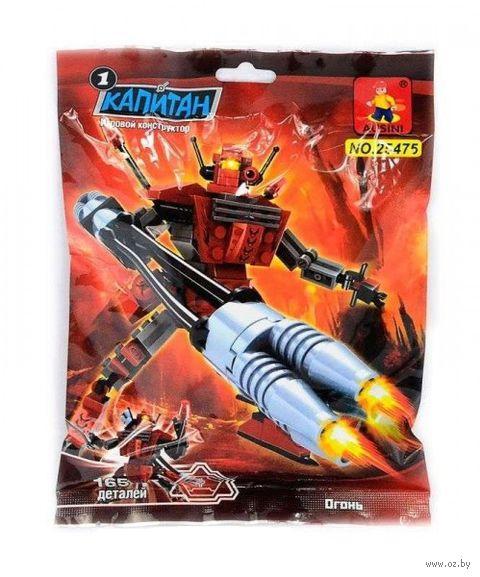 """Конструктор """"Капитан. Робот Огонь"""" (165 деталей) — фото, картинка"""