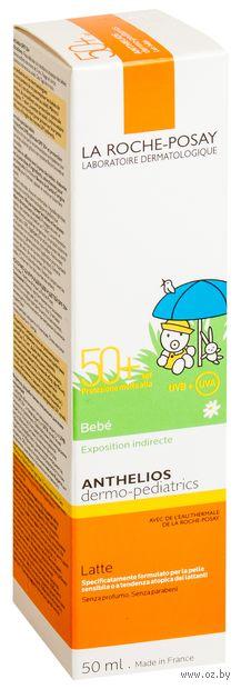 """Молочко солнцезащитное детское """"Anthelios"""" SPF 50+ (50 мл) — фото, картинка"""