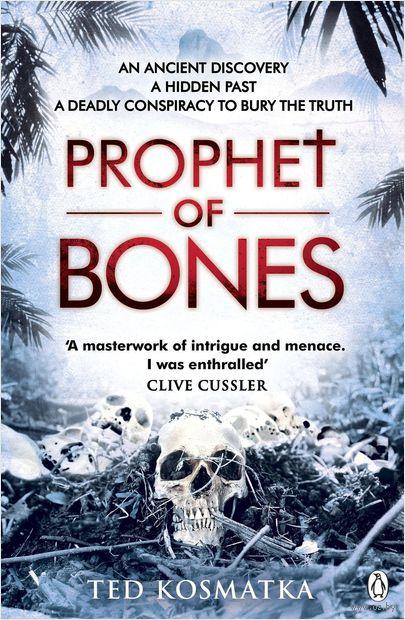 The Prophet of Bones — фото, картинка