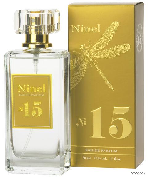 """Парфюмерная вода для женщин """"Ninel №15"""" (50 мл) — фото, картинка"""