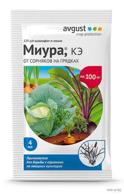 """Средство от сорняков """"Mиypa"""" (4 мл) — фото, картинка"""