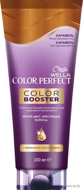 """Оттеночный бальзам для волос """"Color Booster"""" тон: карамель — фото, картинка"""