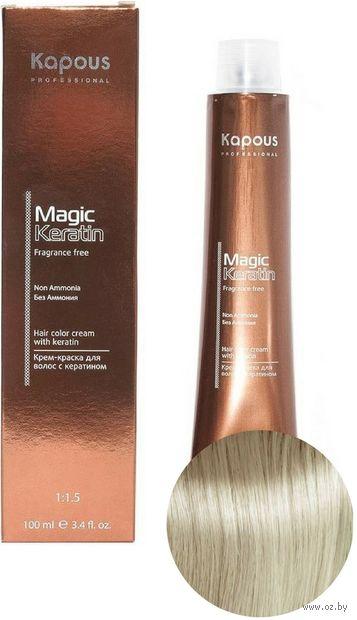 """Крем-краска для волос """"Non Ammonia"""" тон: 908, осветляющий перламутровый — фото, картинка"""