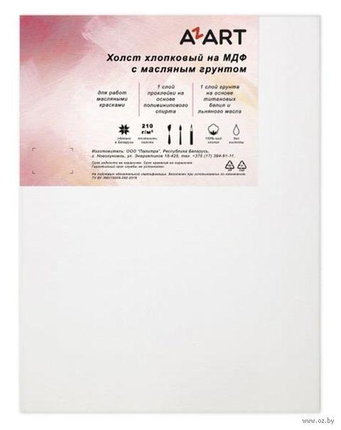 """Холст на МДФ """"AZART"""" (30х40 см; масляный грунт; AZ013040) — фото, картинка"""