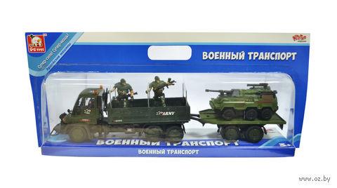 """Игровой набор """"Военный транспорт"""" (с танком)"""