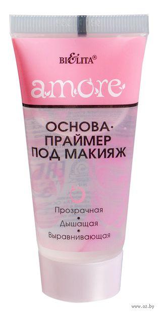 """Основа-праймер под макияж """"Amore"""" (30 мл) — фото, картинка"""