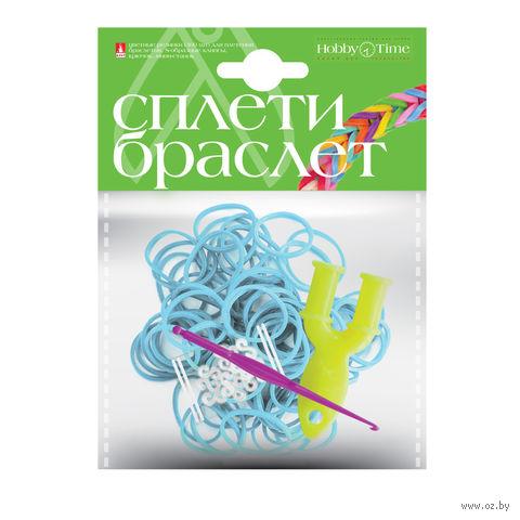 """Набор для плетения из резиночек """"Голубой"""" (300 шт.) — фото, картинка"""