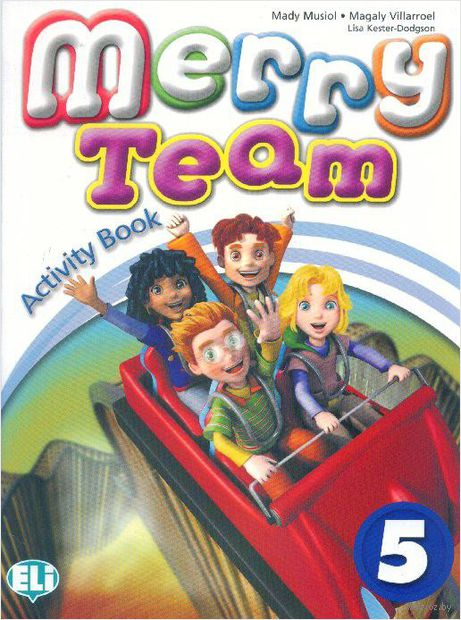 Merry Team: Activity Book v. 5 (+ CD) — фото, картинка