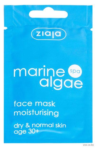 """Маска для лица """"Морские водоросли"""" (7 мл) — фото, картинка"""