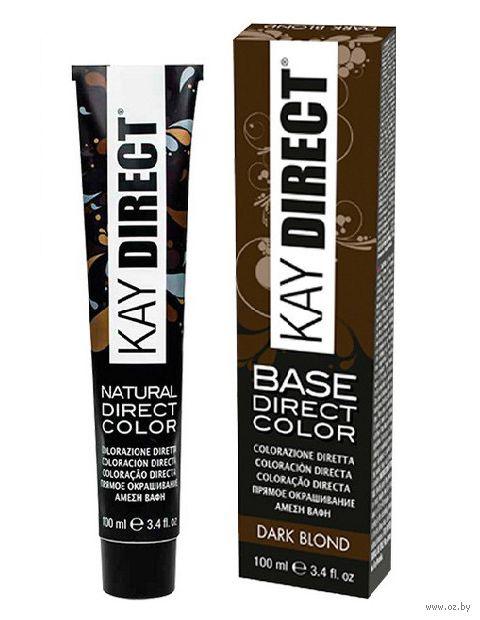 """Краситель для волос """"Прямого действия. Kay Direct"""" тон: темный блондин — фото, картинка"""