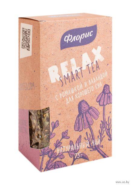 """Фиточай листовой """"Smart Tea. Релакс"""" (75 г) — фото, картинка"""