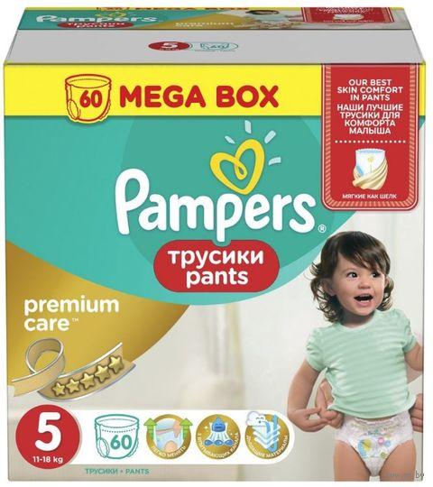 """Подгузники-трусики """"Premium Junior"""" (11-18 кг; 60 шт.) — фото, картинка"""