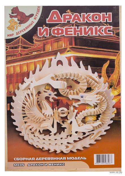 """Сборная деревянная модель """"Дракон и Феникс"""""""