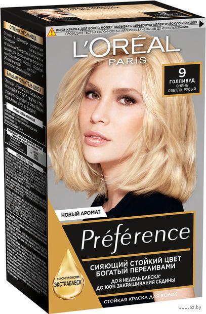 """Краска для волос """"Preference"""" (тон: 9, очень светло-русый) — фото, картинка"""