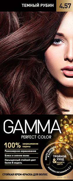 """Крем-краска для волос """"Gamma perfect color"""" (тон: 4.57, темный рубин) — фото, картинка"""