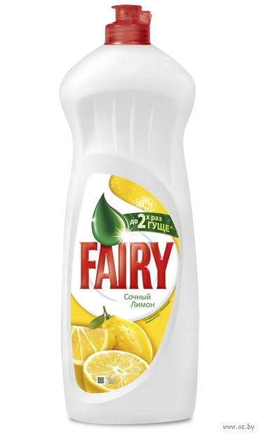 """Средство для мытья посуды FAIRY """"Сочный лимон"""" (1 л)"""