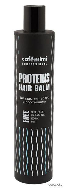 """Бальзам для волос """"Протеины"""" (300 мл) — фото, картинка"""