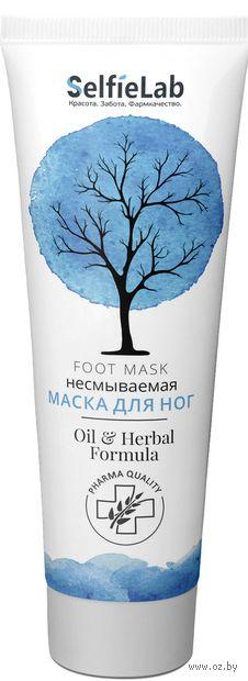 """Маска для ног """"Oil and Herbal Formula"""" (75 г) — фото, картинка"""
