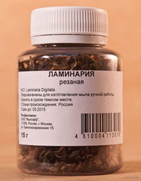 Ламинария резаная для изготовления мыла (15 г)