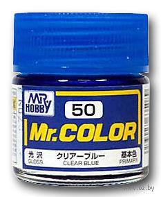 Краска Mr. Color (clear blue, C50)